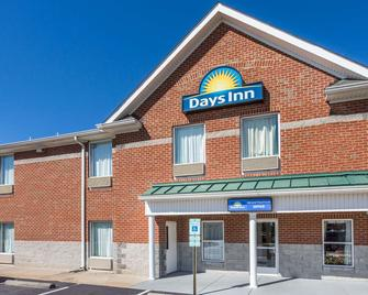 Days Inn by Wyndham Glen Allen/Richmond North - Glen Allen - Building