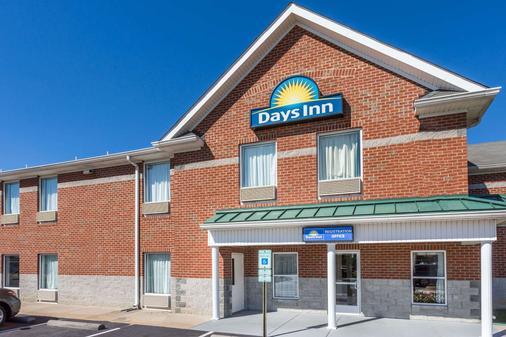 Days Inn by Wyndham, Glen Allen - Glen Allen - Gebäude