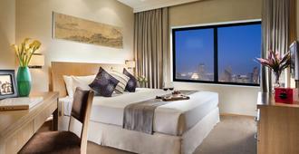 Somerset International Building Tianjin - Tianjin - Bedroom