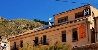 Hostal de la Luz - Cuenca - Building