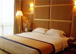 Shandong News Hotel - Jinan - Bedroom