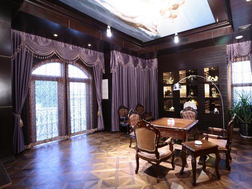 New Century Hotel Pudong Shanghai - Σανγκάη - Τραπεζαρία