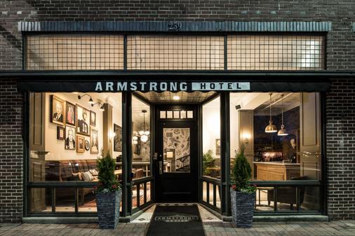 阿姆斯壯飯店 - 柯林斯堡 - 建築