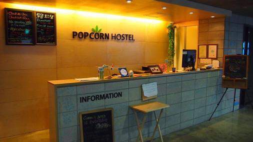 Popcorn Hostel Haeundae - Busan - Lễ tân