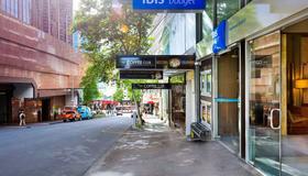Ibis Budget Auckland Central - Auckland - Rakennus
