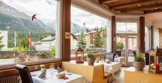 Europa St Moritz Hotel - Saint-Moritz - Restaurant