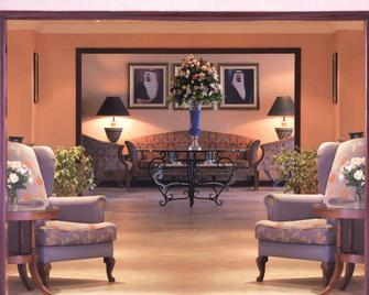 Radisson Blu Hotel, Yanbu - Янбу - Лаунж