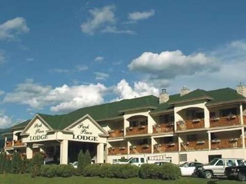 Park Place Lodge - Fernie - Building
