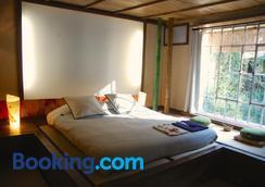 Minshuku Chambres d'Hôtes Japonaises - Thiers - Bedroom