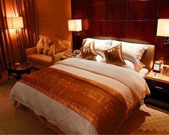 Chenming International Hotel - Shouguang - Shouguang - Bedroom