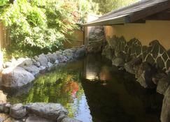Ryokan Yuri - Yufu - Vista del exterior