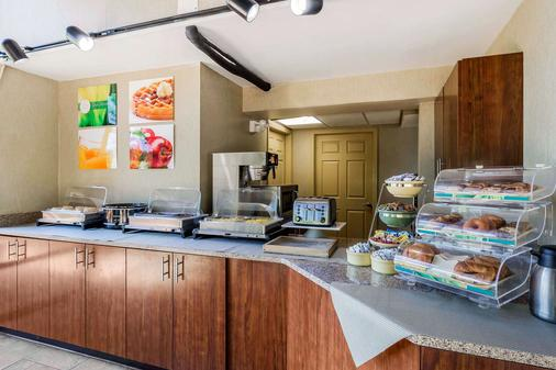 Quality Inn and Suites Sevierville - Pigeon Forge - Sevierville - Buffet