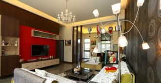 Yellow Cat B&B - Taitung City - Living room