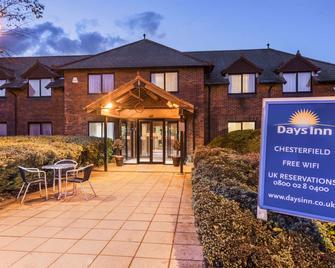 Days Inn by Wyndham Chesterfield Tibshelf - Alfreton - Budova