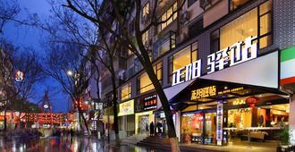 Zhengyang City Center Family Inn - Guilin - Vista del exterior