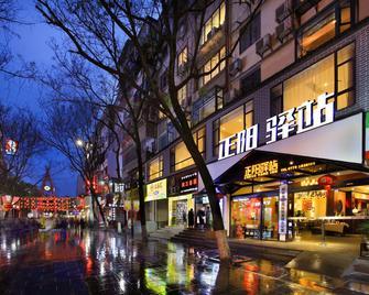 Zhengyang City Center Family Inn - Guilin - Outdoors view
