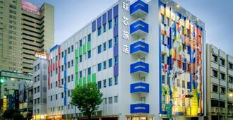Legend Hotel Pier 2 - Kaohsiung - Edificio
