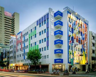 Legend Hotel Pier 2 - Kao-siung - Building