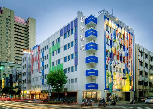 Legend Hotel Pier 2 - Cao Hùng - Toà nhà