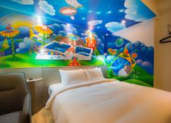 Legend Hotel Pier 2 - Гаосюн - Спальня