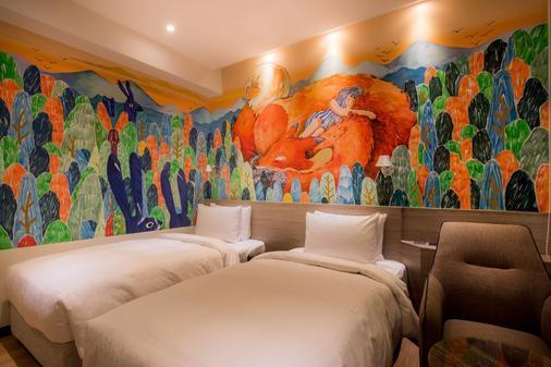 Legend Hotel Pier 2 - Cao Hùng - Phòng ngủ
