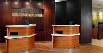 Courtyard by Marriott Atlanta Perimeter Center - Atlanta - Resepsjon