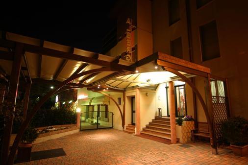 Hotel Montereale - Pordenone - Building