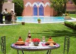 Ibis Marrakech Centre Gare - Marrakesch - Pool