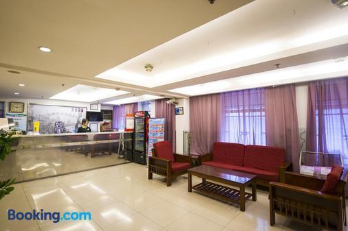 Motel Shanghai Qibao Ancient Town Qixin Road - Shanghai - Front desk