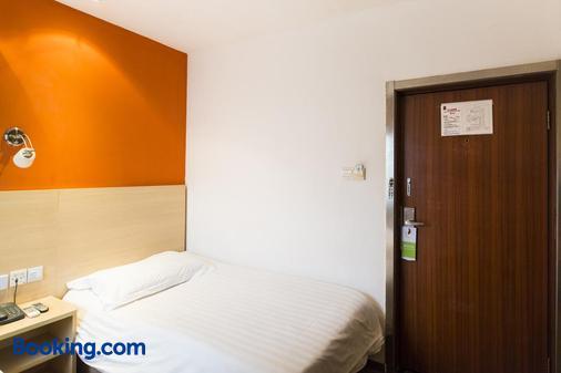 Motel Shanghai Qibao Ancient Town Qixin Road - Shanghai - Bedroom