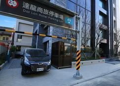 Dar Lon Hotel - Hsinchu - Edificio