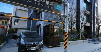 Dar Lon Hotel - Hsinchu City - Building