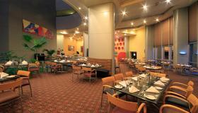 Holiday Inn Monterrey-Parque Fundidora - Monterrey - Restaurant