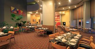 Holiday Inn Monterrey-Parque Fundidora - מונטרי - מסעדה