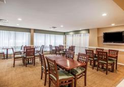 Comfort Inn & Suites - Somerset - Restaurant