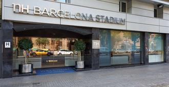 NH Barcelona Stadium - Barcelona