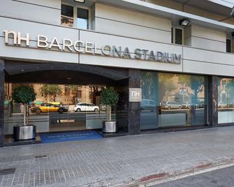NH Barcelona Stadium - Барселона - Building