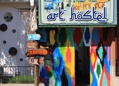 Art Hostel - Taszkent