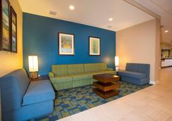 Rosen Inn International - Orlando - Ingresso