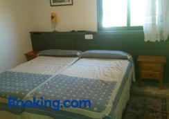 Hostal Residencia Taray - Segovia - Bedroom