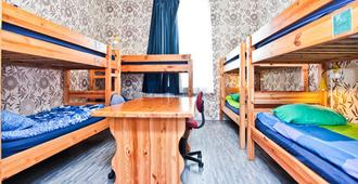 Napoleon Hostel Moscow - Μόσχα - Κρεβατοκάμαρα