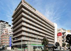 Daiwa Roynet Hotel Kobe-Sannomiya - Kobe - Building