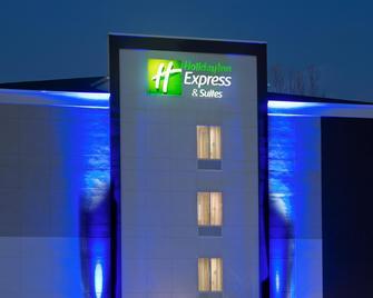 Holiday Inn Express & Suites New Cumberland - Нью-Камберленд - Здание