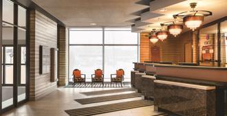 Coast Edmonton Plaza Hotel by APA - Edmonton - Resepsjon