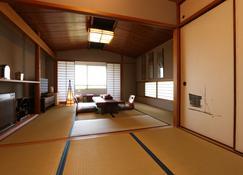 Hotel Minami-Kaikisen - Ito - Habitación