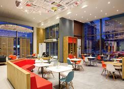 ibis Konya - Konya - Restaurante