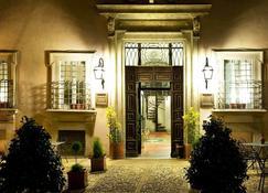 Antica Dimora alla Rocca - Trevi - Building