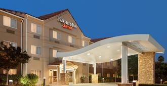 Fairfield Inn by Marriott Visalia Sequoia - Visalia