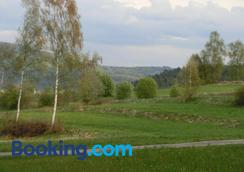 Pension Fohlenhof - Frauenau - Outdoors view