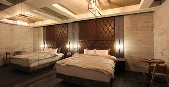 Brown Hotel - Daegu